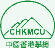 China Hong Kong Mountaineering and Climbing Union