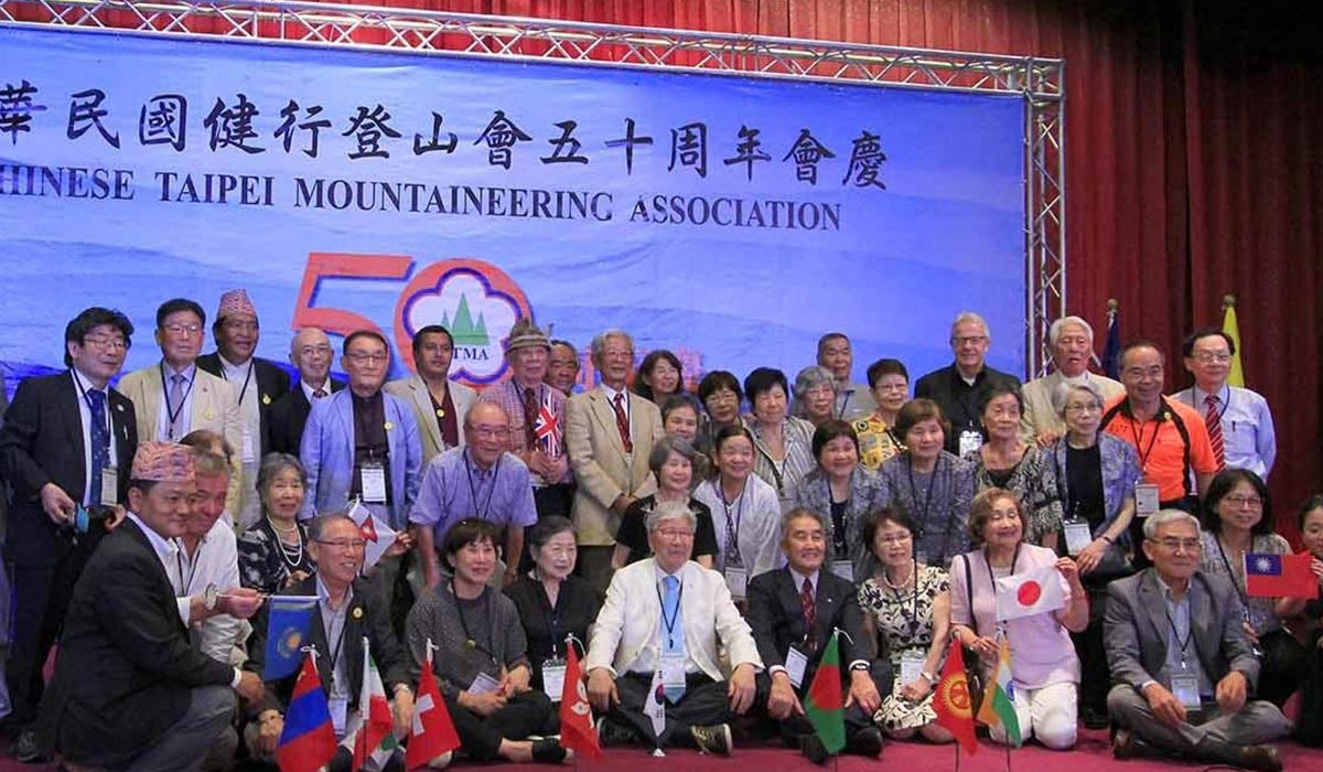 ea1b278da3 A GOLDEN MOMENT FOR THE CHINESE TAIPEI MOUNTAINEERING ASSOCIATION